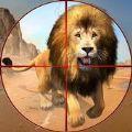 狙击手模拟狩猎游戏(动物狩猎狙击手)v1.1.3无限金币版