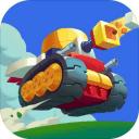 枪火突击战游戏(经典坦克大战)v1.0安卓版
