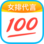 作业帮精简版下载最新版2021v12.15.0吾爱破解