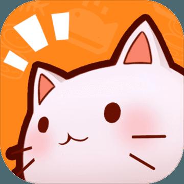 猫灵相册测试服v1.0免付费版
