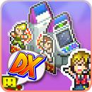 游戏厅物语DX完全版豪华版v1.0.7修改版