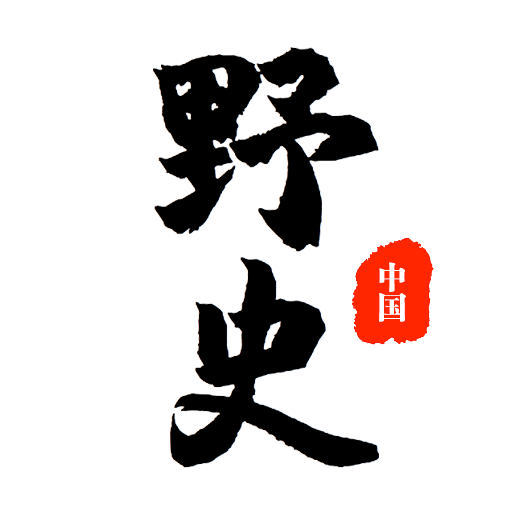 清朝野史大全电子书版apk