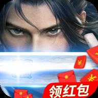 剑斩乾坤满级版赚钱版v1.0自动挂机版