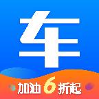 网上车市汽车之家app下载最新版v6.8.9最新汽车报价实时精准