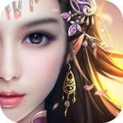 大话诛仙官方最新安卓版v2.0手机版