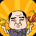 王者农场赚钱红包可提现版v1.0.4赚钱版