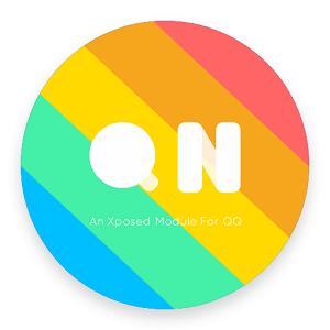 太极qn模块最新版(qnotified模块过高级验证)v0.8.10.221.c902517安卓版
