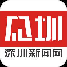 深圳晚报电子版数字报手机版v2.7.1官方移动端
