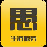 愚公服务app官方版v1.0安卓版