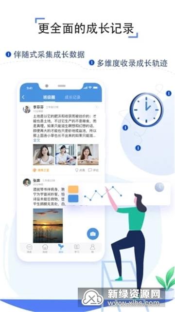 青岛市教育局网站_青岛十个一项目管理系统下载-青岛教育e平台下载十个一2021版v6.7 ...