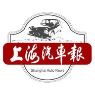 上海汽车报订报app手机版v0.0.5上海