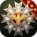 钢铁命令将军的荣耀3免加速国际版v