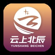 北辰之声电子版app云上北辰v1.0.9官方版