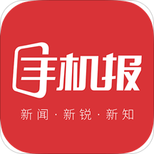 山东手机报在线订阅app安卓版v1.1.