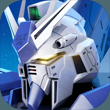 敢达争锋对决港服官网最新版v3.6.0