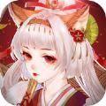妖界少女手游送礼包福利版v1.0最新版