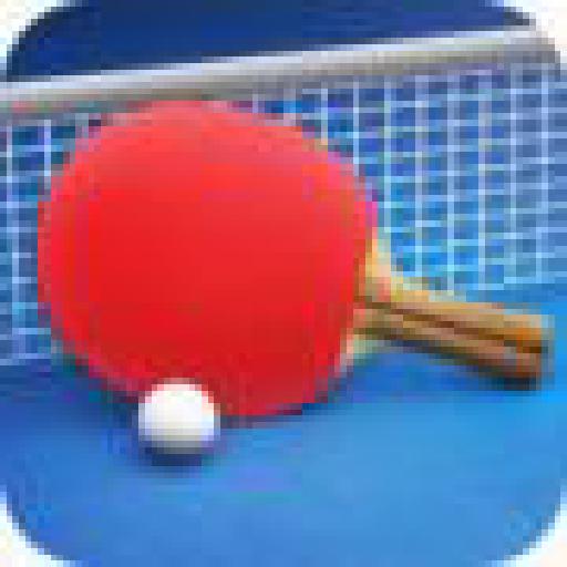 乒乓球王游戏下载去广告破解版v3.0破解版