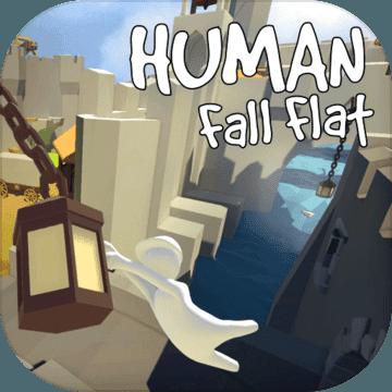 人类跌落梦境无限跳跃版v1.0无限飞天版