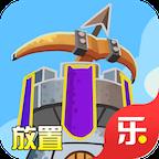 城堡守卫战无敌版破解版v1.1.2单机