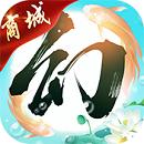 幻想隋唐传商城内购版v2.0.0免费版