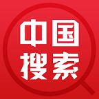 中国搜索浏览器2021官方最新版下载