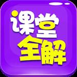 读书郎家教机app官方手机版v1.5.7安卓版