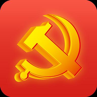 黄石e党建最新版本安卓版