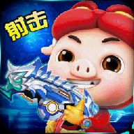 猪猪侠五灵威力游戏v1.0.2破解内购