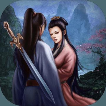 金庸群侠传x无上限版v1.0带金手指版