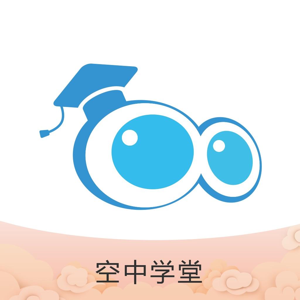 聊城云课堂在线直播手机版v8.8安卓版