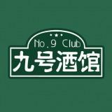 九号酒馆app文章投稿赚钱v1.8.6安卓版