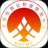 北京住房公积金官方app安卓手机版v2.4.3最新版