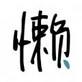 初芒投稿兼职手赚v1.8.6官方正式版