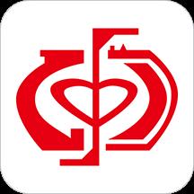 2021南通住房公积金app官方版v1.1.2最新版