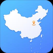 2021中国地图全图高清版v2.20.1可放