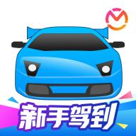 驾考宝典2021下载驾校一点通v8.0.7手机版