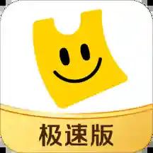 美团优选社区团购平台v6.1.0安卓手