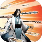 神兵大师游戏无条件升级版v0.2破解版