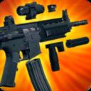 3D真实枪械模拟器中文解锁版v1.7.0汉化版