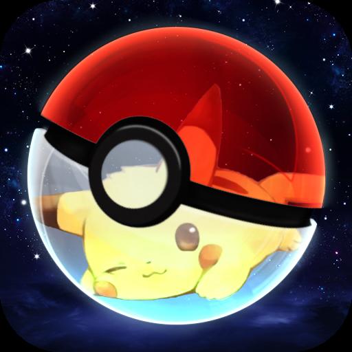 宠物星球宝可梦进化满v私服版v1.0.