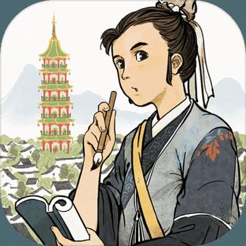 江南百景图1.3.2破解版