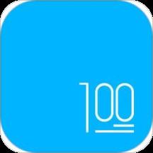语文100分人教版2021最新教材v2.1免费课程