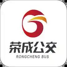 2021荣成掌上公交app下载最新版本v5.1.1手机版