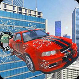 粉碎汽车撞击无限金币手机版v1.2中文版