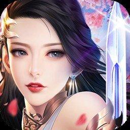 戮仙战纪手游qq版v1.7.0.0无限元宝