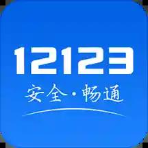 驾驶证学法减分appv2.5.7最新版