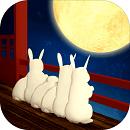 月夜逃跑计划最新免付费版v1.0安卓