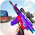 FPS射击反恐最新v1.0.4汉化版
