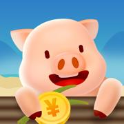 一起来养猪最新版app