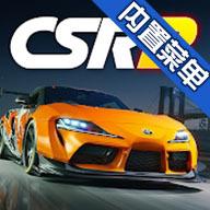 csr赛车2无限钥匙内置修改器v2.17.2全车辆解锁版